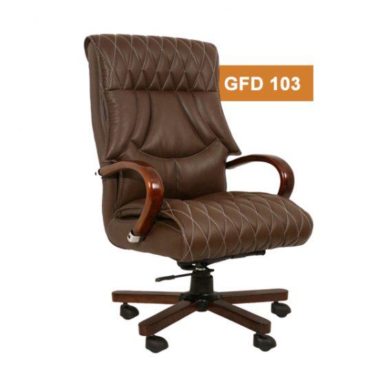 Brown Boss Chair
