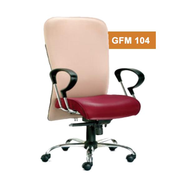 Medium Office Chair