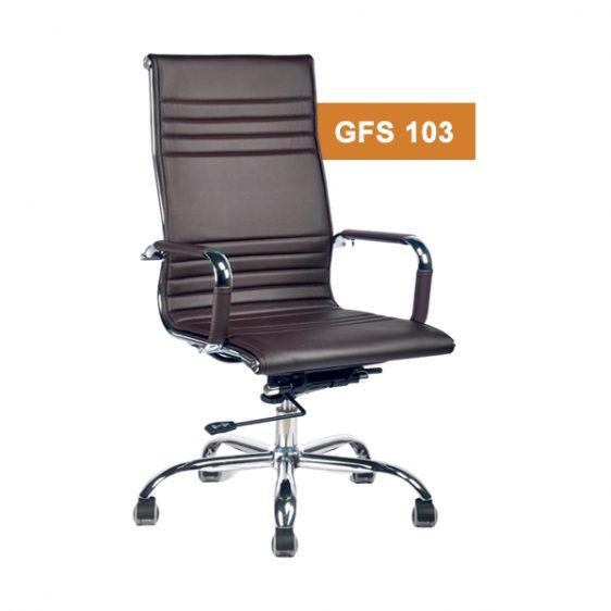 Brown Sleek Chair
