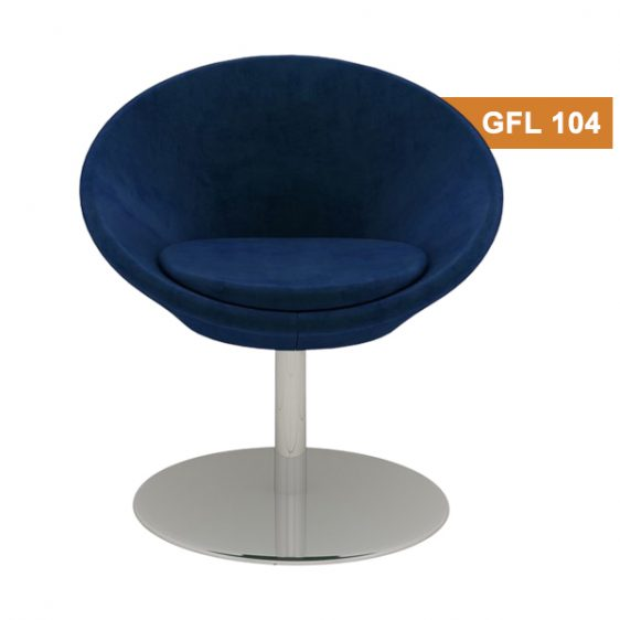 Lounge Chair Manufacturing in Ahmedabad